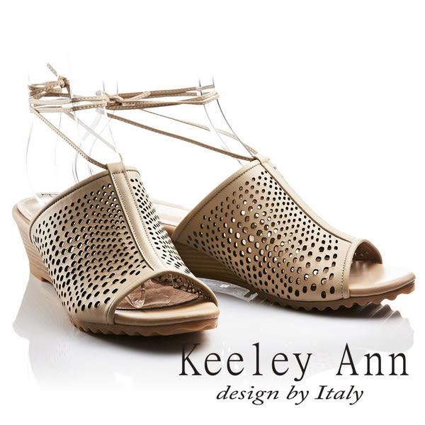 ★2017春夏★Keeley Ann年代風華~復古時尚穆勒鏤空腳踝綁帶全真皮楔形涼鞋(卡其色)