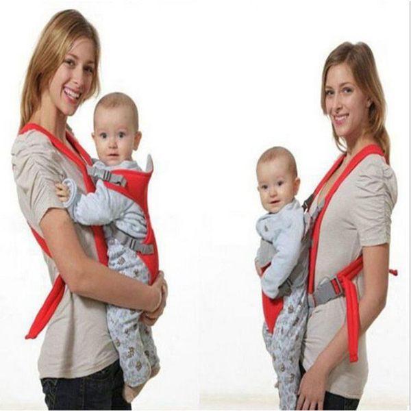 多功能嬰兒背帶寶寶背袋兒童背帶腰凳透氣坐登雙肩抱小孩登  蓓娜衣都