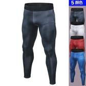 健身運動褲(長褲)-排汗速乾彈力舒適男緊身褲5色73od26【時尚巴黎】