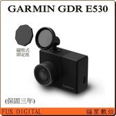 送16GB【福笙】GARMIN GDR E530 Wi-Fi  GPS行車記錄器 語音測速照相提醒
