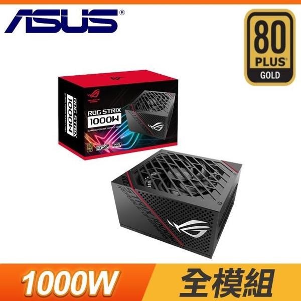 【南紡購物中心】ASUS 華碩 ROG-STRIX-1000G 1000W 金牌 全模組 電源供應器 (10年保)