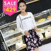 中大尺碼 韓國新款時尚字母印花上衣花裙套裝 O-Ker LL1616-C