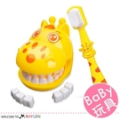 長頸鹿仿真寶寶刷牙 小牙模玩具 牙模配件