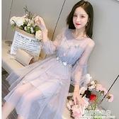淑女夏季中長款仙女法國小眾洋裝學生修身很仙的假兩件網紗裙子