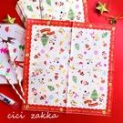 20張一包 聖誕派對紙巾【X048】聖誕節餐桌裝飾餐墊 特殊餐巾紙 面紙 包裝紙 餐廳