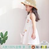 女童連身裙吊帶裙兒童夏季裙子純棉無袖背心裙夏裝【淘夢屋】