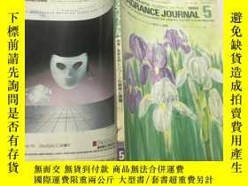 二手書博民逛書店FRAGRANCE罕見JOURNAL 1990 1  5 【2本合售】Y383796 FRAGRANCE JO