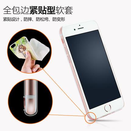 蘋果  Iphone 7 Givew彩繪立體浮雕矽膠軟殼 Apple Iphone 7 青春版 保護殼背蓋【預購】