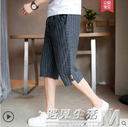 夏季男士短褲潮流7分褲潮牌日系寬鬆棉麻薄款條紋休閒亞麻七分褲 遇見生活