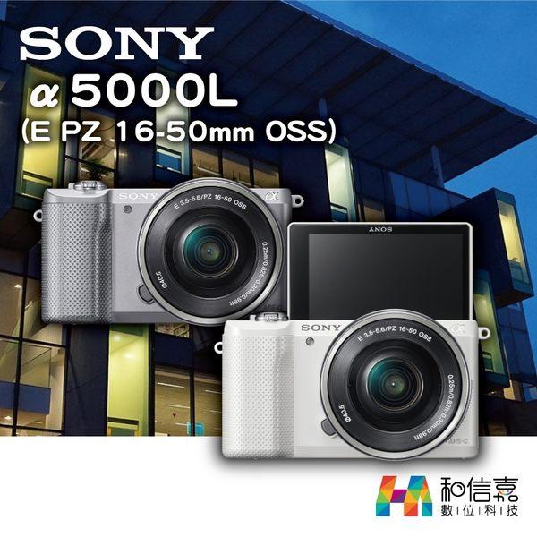 【和信嘉】SONY α5000L ILCE-5000L A5000L 微單眼相機 SELP1650單鏡組 台灣索尼公司貨