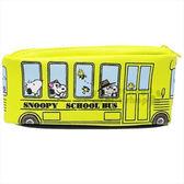 〔小禮堂〕史努比 皮質雙層拉鍊筆袋《黃.巴士.多朋友》 4991277-04549