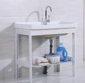 洗衣槽 不銹鋼支架洗衣槽陽台陶瓷盆洗衣池搓衣板洗手洗臉台盆帶搓板水槽全館  DF 維多