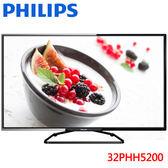 《送安裝》Philips飛利浦 32吋32PHH5200 HD液晶顯示器附視訊盒