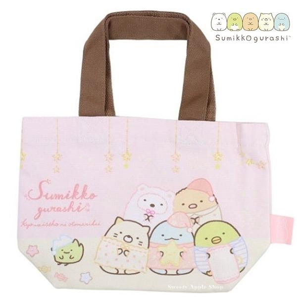 【SAS】日本限定 SAN-X 角落生物 居家生活版 手提袋 / 收納袋 / 餐袋 / 便當袋 (粉色款)