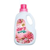 奇檬子 頂級香水洗衣精 愛戀薔薇2000ML瓶裝