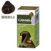 CAN-MAX義大利康媚絲茱莉亞有機染髮霜(5.0)明亮棕*1