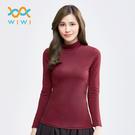 【WIWI】MIT溫灸刷毛立領發熱衣(醇酒紅 女S-2XL)