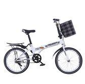 折疊自行車減震雙碟剎超輕便攜成人款學生男女式山地單車igo 全館免運