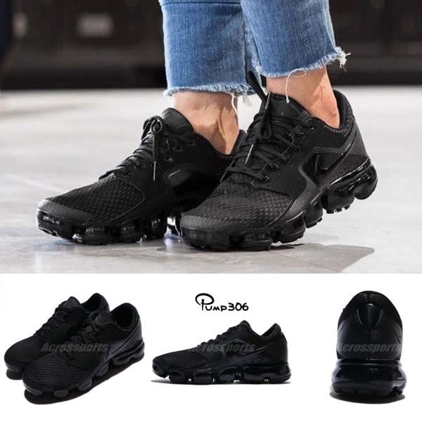 【六折特賣】Nike Wmns Air Vapormax 黑 全黑 透氣網布鞋面 大氣墊 運動鞋 女鞋【PUMP306】AH9045-002