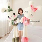 毛絨玩具兔子抱枕公仔布娃娃可愛睡覺抱女孩玩偶生日禮物韓國超萌推薦