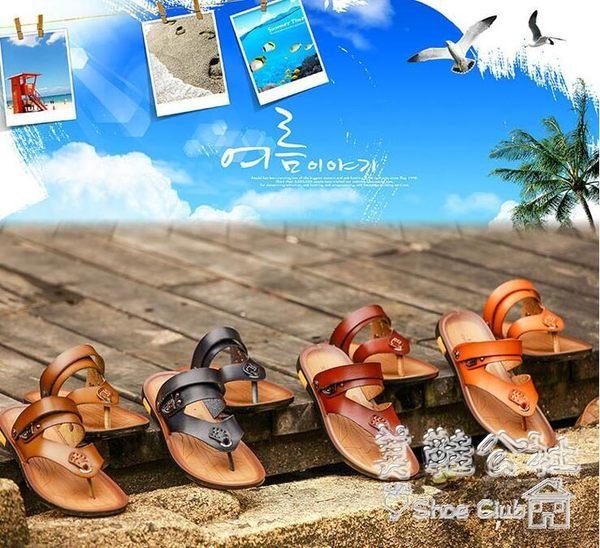 男士沙灘防滑韓版休閒百搭夾趾涼鞋 Sq5941『美鞋公社』