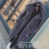 2018秋冬季新款Gigi同款仿獺兔毛加厚長款連帽毛毛外套皮草大衣女 依凡卡時尚
