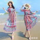 波西米亞洋裝新款大碼雪紡海邊度假沙灘裙zzy3105『時尚玩家』