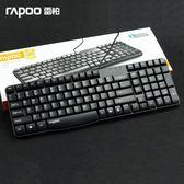 有線鍵盤USB/PS2圓口游戲商務台式筆記本家用鍵盤igo      智能生活馆