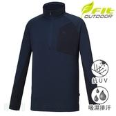 維特FIT 男款吸濕排汗抗UV立領上衣 LW1102 深灰藍 休閒服 排汗衣 薄長袖上衣 OUTDOOR NICE