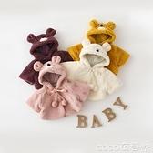 熱賣嬰兒斗篷 嬰兒披風斗篷0-1-2-3-4歲女寶寶秋冬季加厚披肩 女童卡通毛絨外套 coco