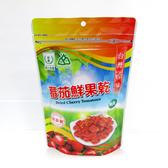 南化區農會 番茄鮮果乾-200g