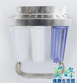 白鐵腳架三道式淨水器,水族/飲水機/淨水器前置過濾三胞胎,不含濾心配件(4分),1350元1組