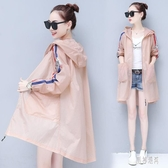 中長款防曬衣女士 2020夏季新款寬鬆百搭輕薄外套防紫外線沙灘風衣CH802