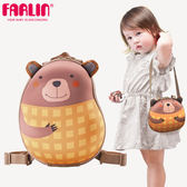 Sina&Mina 大人氣親子包組鬆餅熊(後背+斜背 超值組)