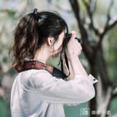 單反相機肩帶掛脖復古文藝牛皮民族風微單相機背帶減壓 娜娜小屋