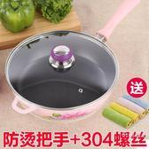 通用鋼化玻璃鍋蓋可立26 28 30 32 34CM炒鍋湯鍋蒸鍋蓋【限時八五折】