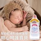 BALO嬰兒潤膚油 SPA按摩油 眼唇卸妝油(600ml)