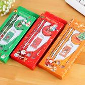 【BlueCat】聖誕老人鉛筆橡皮剪刀盒裝小禮盒(5件套)