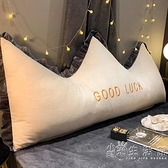 ins風北歐皇冠床上靠枕床頭板軟包雙人網紅可拆洗靠墊抱枕大靠背 小時光生活館