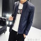 男士2020新款外套韓版修身皮夾克休閒帥氣潮流機車服春秋薄款皮衣 蘿莉小腳丫