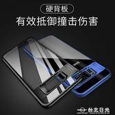 Haifm三星s8手機殼s8plus透明軟殼s8 硅膠全包保護套男女款蓋樂世  台北日光