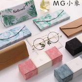 眼鏡盒 折疊墨鏡盒便攜復古眼鏡盒