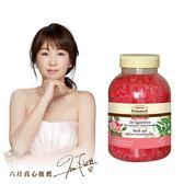 【Green Pharmacy草本肌曜】葡萄玫瑰&綠茶天然沐浴鹽 1300g (效期至2019.03)