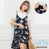 兩件式滿版花朵孕婦哺乳【上掀式】吊帶裙 兩色【CQC8136】孕味十足 孕婦裝