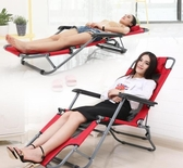 凳子 午休躺椅沙灘椅休閒躺椅夏天午睡椅戶外躺椅折疊椅辦公室陽台躺椅 莎瓦迪卡