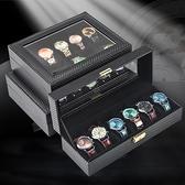手錶收藏盒 手表收納盒碳纖維手表盒子天窗腕表整理收藏展示盒手鏈首飾箱【快速出貨八折下殺】
