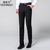 西裝褲男士職業裝西褲男修身歐版商務西服褲子正裝青年正韓上班西裝男褲