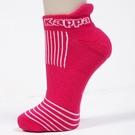 KAPPA 時尚女休閒運動踝襪(薄底) 莓紅 白 3雙 304TR10923