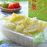 冷凍任選-海霸王 情人果750g/盒【766雜貨小舖】