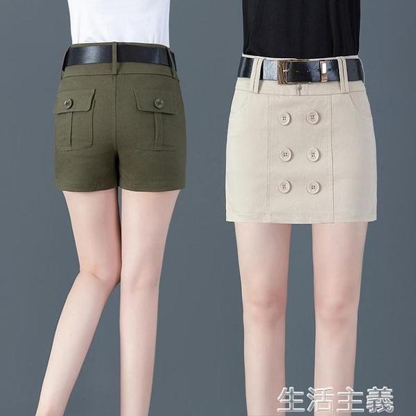 褲裙 短褲裙女夏季牛仔新款薄款半身裙高腰春秋休閒黑色假兩件裙褲 生活主義